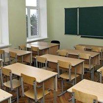 отделка школ в Зеленограде